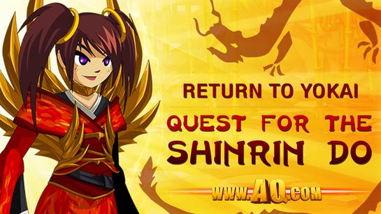 Yokai reputation DN-ShinrinDo2-545