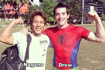 Nagano and Drew Drechsel