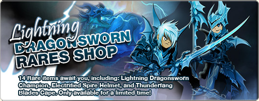 lightning dragonsworn rare items